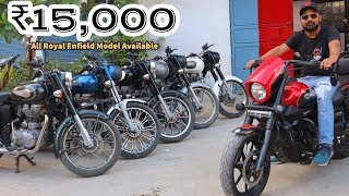 Bikes In ₹15,000   Bullet , Classic 350 , 500 , Standard , Electra   My Country My Ride