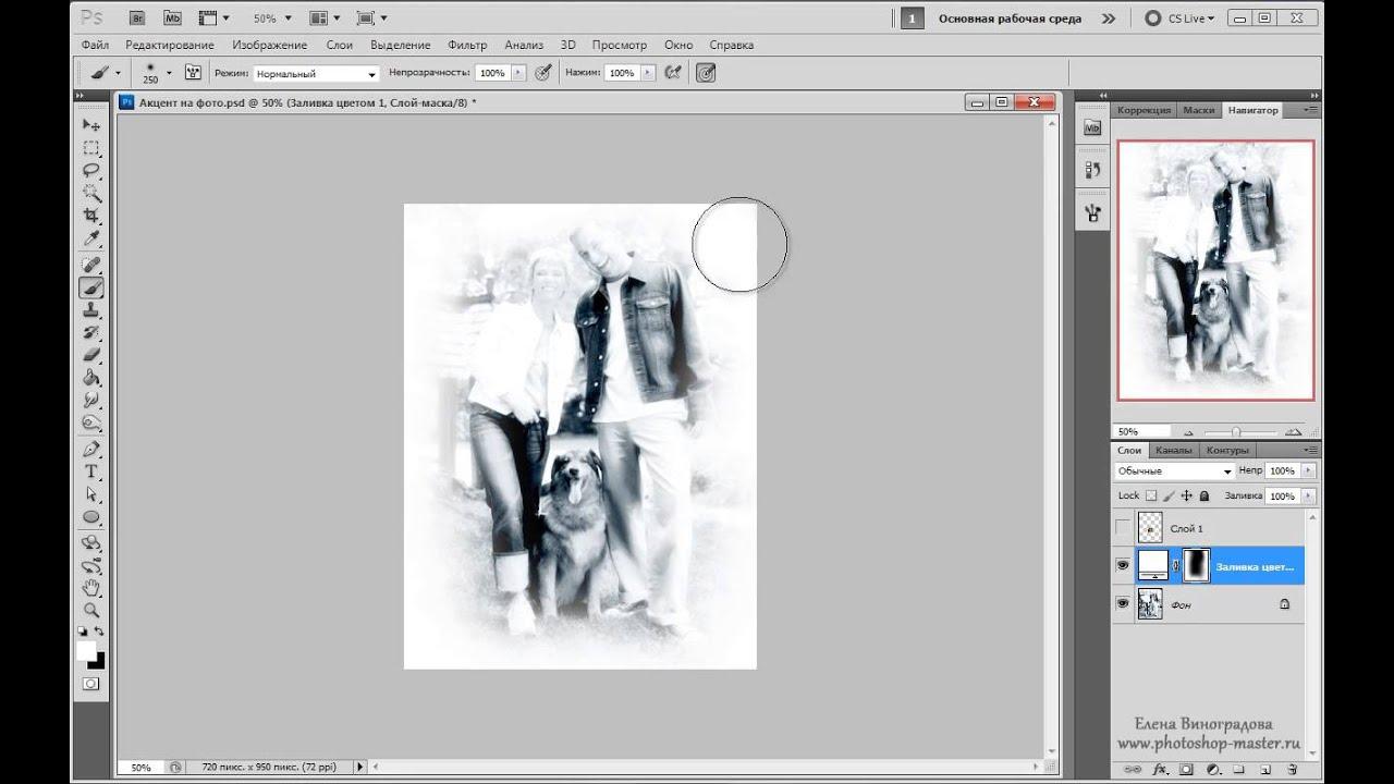 Как сделать проект в фотошопе