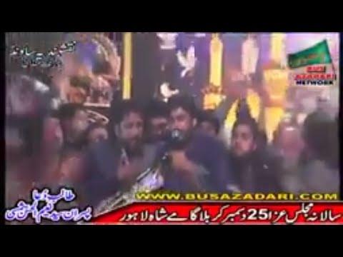 Zakir Waseem Abbas Baloch & Zakir Jaffar Tayar 25 December 2017 Karbala Ghamy Shah Lahore