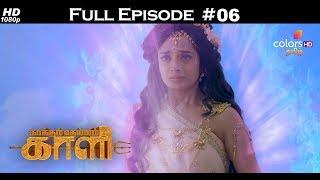 Kaakkum Deivam Kali - 11th March 2018 - காக்கும் தெய்வம் காளி   - Full Episode