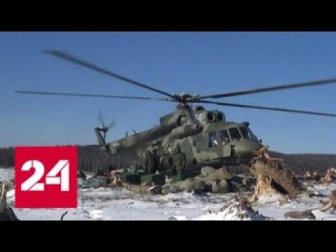 Восстановить русло Буреи поможет военная авиация - Россия 24