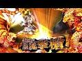 【シンフォギアXD】立花響 シンフォギア3.5必殺技【我流・光武纏拳】
