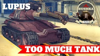 Lupus The Wolf with the Sheep World of Tanks Blitz