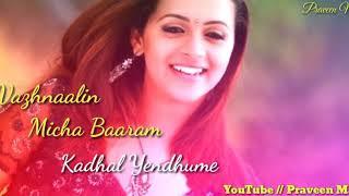 Thaai paasam pathu madham Amma mother sentiment song WhatsApp status videos