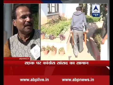 Congress MP Adhir Ranjan's furniture thrown out of bungalow