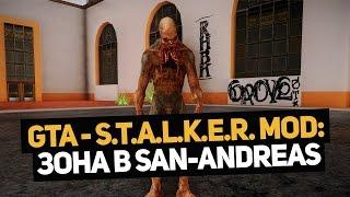 Мод S.T.A.L.K.E.R для GTA: Зона в San Andreas