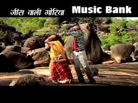 Jharkhandi.song Jeans Wali Goria video