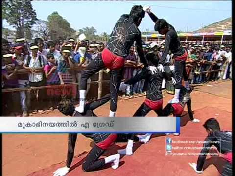 Mime Performance In Kerala School Kalolsavam 2013 video