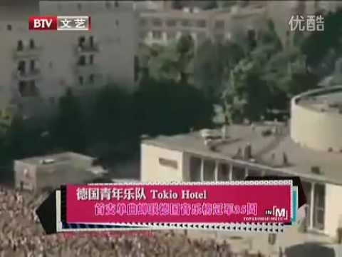 18.02.12 Tokio Hotel :Popular Band of The World