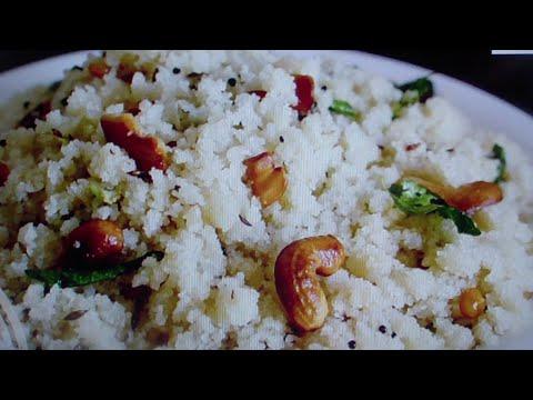 జీడిపప్పు ఉప్మా పొడిపొడిగా కమ్మగా ఉంటుంది Dry Upma recipe