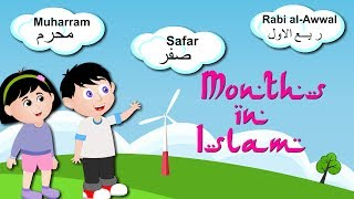 Islamic Months Song in Urdu and More | بارہ مہینے | Months in Islam | Rhymes Collection for Kids