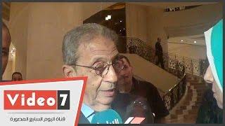 عمرو موسى: مشروعات التنمية كلمة السر لحل أزمة دول حوض النيل