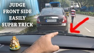 How to JUDGE FRONT SIDE OF CAR - Super TRICK