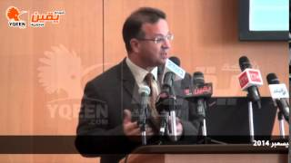 يقين | مؤتمر التعلم الالكتروني ودوره في دعم التعليم في مصر