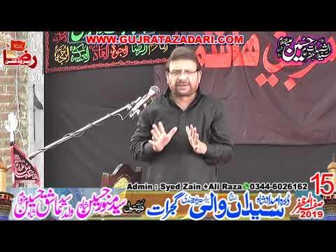 Allama Riaz Hussain Rizvi | 15 Safar 2019 | Syedan Wali Gujrat || Raza Production