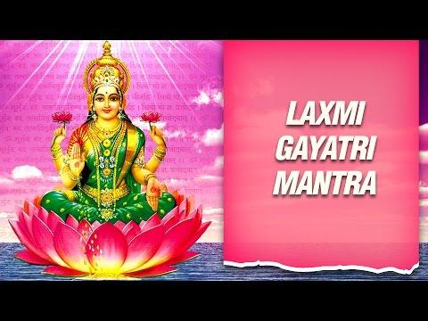 Mahalaxmi Gayatri Mantra - Mahalaxmi Mantra | Hindi Bhajans | Sadhana Sargam