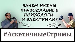 Православный маркетинг - обманутая Церковь