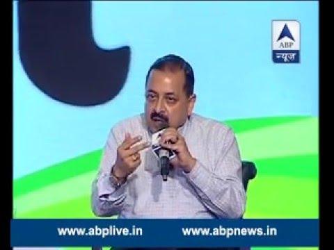 FULL VIDEO: Minister of Science & Technology Jitendra Singh speaking in ABP News' Shikhar Sammelan