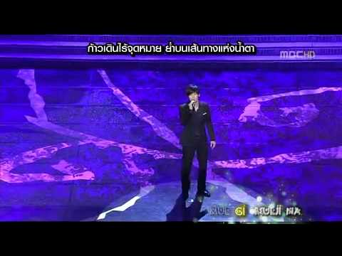 Balbam Balbam [lyric+th] Ost.queen Seon Deok [live] video