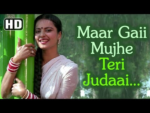 Maar Gayi Mujhe Judaai (HD) - Judaai Songs - Jeetendra - Rekha...