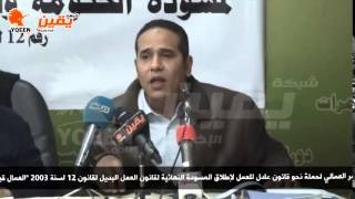 يقين || حملة نحو قانون عادل للعمل : المشكلة الاساسية للعمل في مصر انه لايوجد خطة للتشغيل