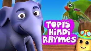 Top 15 Hindi Rhymes For Kids | Hindi Nursery Rhymes | Top 15 Hindi Poems | Kids Tv India