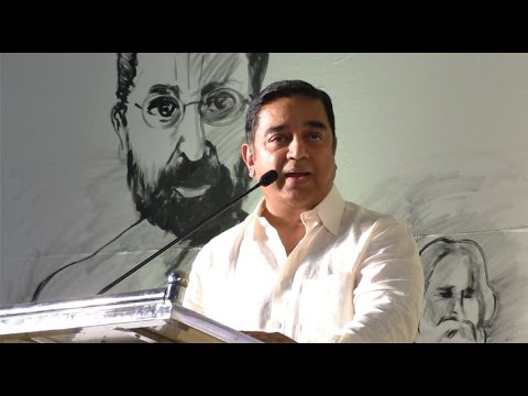 Actor Kamal Haasan​ talks about Mahatma Gandhi in Coimbatore