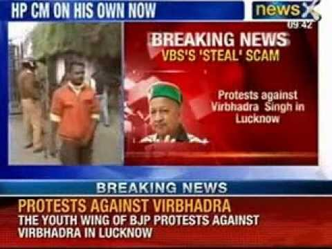 Bharatiya Janata Yuva Morcha protest against Virbhadra Singh in Lucknow - NewsX