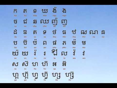 cambodian writing