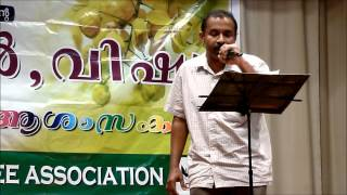 Spirit - Mazhakondu Maathram from the movie 'Spirit' by Thomas Philip (Cover) (HD)