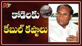 కోడెల ఇంటి వద్ద హై డ్రామా | YCP Leaders Dump Cables infront of Kodela House | NTV