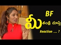 Swathi Naidu And Naveena Interview   2
