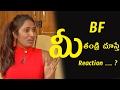 swathi naidu and naveena interview - 2
