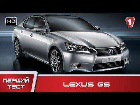 Тест Lexus GS