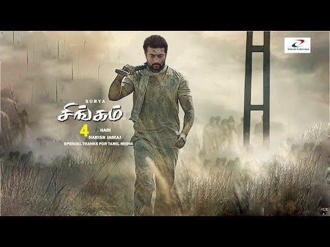 """SINGAM 4 "" - surya 38 official  announcement 