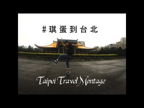 Taipei Travel Montage