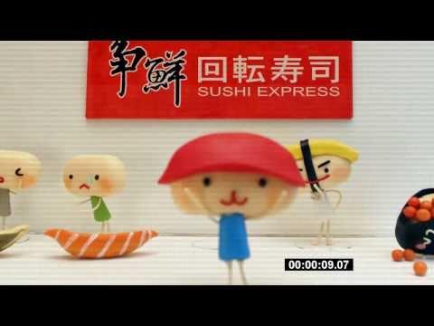 Thumbnail of video 爭鮮壽司-- 爭鮮廣告CF 幕後花絮篇