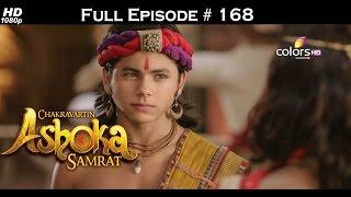 Chakravartin Ashoka Samrat - 22nd September 2015 - चक्रवतीन अशोक सम्राट - Full Episode(HD)