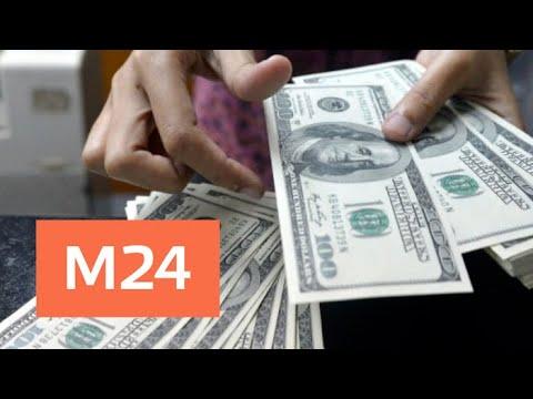 Как москвичи встретили новости о падении рубля на валютном рынке - Москва 24