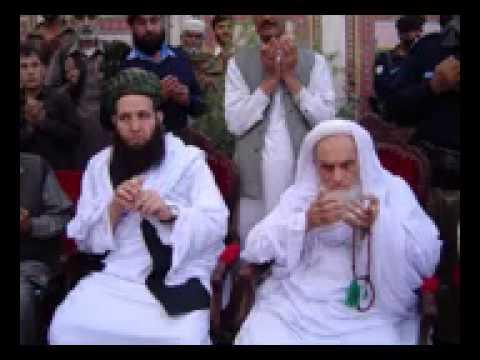 Meray Aqa Meray Aqa New Naat Farhan video