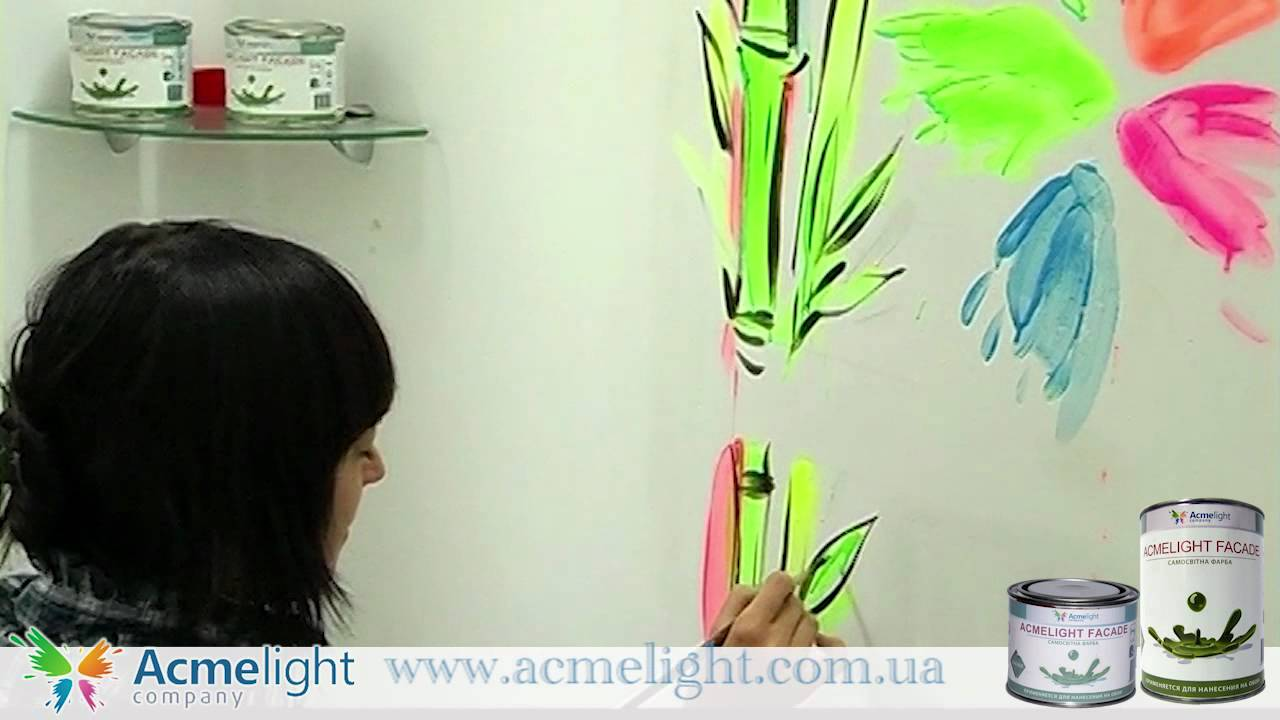 glow in the dark paint acmelight for interior and exterior design. Black Bedroom Furniture Sets. Home Design Ideas