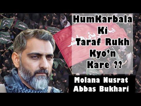 Karbala Ka Dusra Name    Hum Karbala Ka Rukh Kyu Kare    Nusrat Abbas Bukhari 2019    Arbaeen 2019