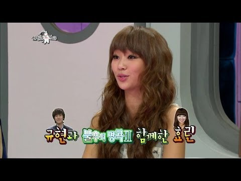 hyorin kyuhyun dating An archive of our own, a project of the organization for transformative works.