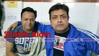গুরুতর অসুস্থ হয়ে হাসপাতালে নায়ক শাহীন আলম! | Bangla Movie Actor Shahin Alam in Hospital!