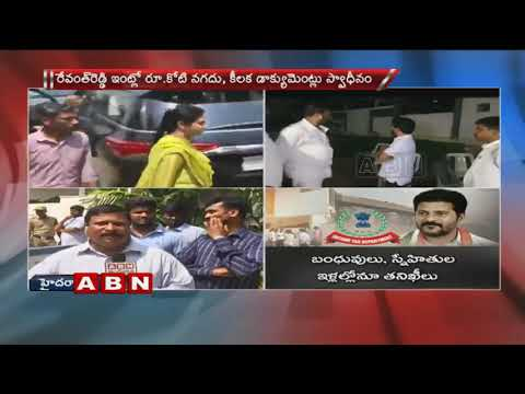 IT Department Raids Continues In Revanth Reddy House | IT Officials Investigates Revanth Reddy
