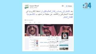 نشرة تويتر(411): #مقتل عبدالملك الحوثي..