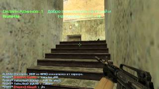 давайте поиграем в counter-strike 1.6 part 2