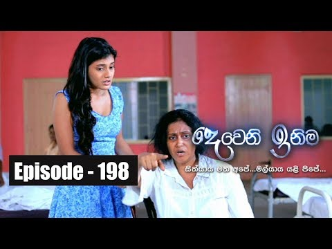 Deweni Inima | Episode 198 08th November 2017