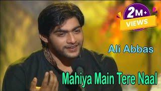 """download lagu """"mahiya Tere Vekhan Nu""""  Ali Abbas  Sufi gratis"""