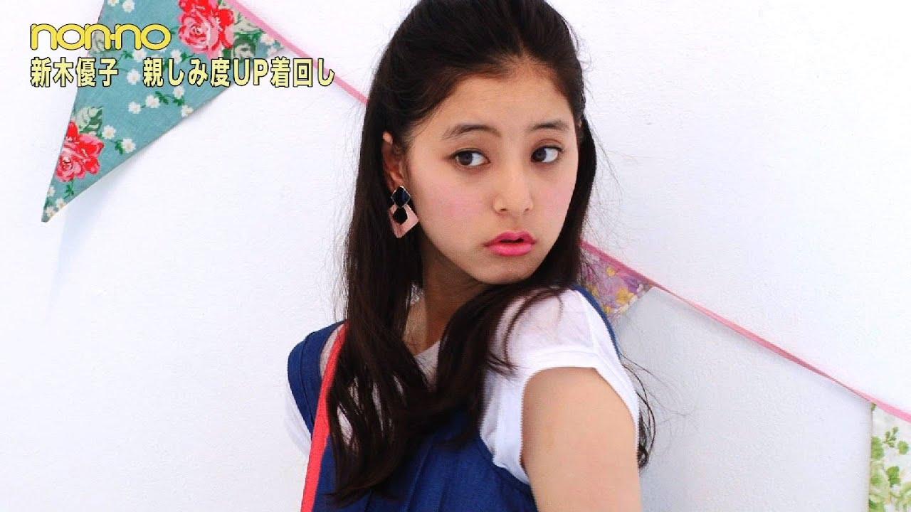 新木優子の画像 p1_39